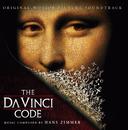 ダヴィンチ・コード (オリジナル・サウンドトラック)/Hans Zimmer