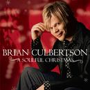 ソウルフル・クリスマス/Brian Culbertson