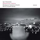 ストラヴィンスキー/ラッセル&シュトゥ/Dennis Russell Davies, Stuttgarter Kammerorchester