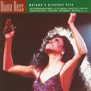 「モータウン・グレイテスト・ヒッツ」ダイアナ・ロス/Diana Ross, Lionel Richie, The Supremes, The Temptations, Marvin Gaye
