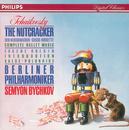 チャイコフスキー:くるみ割り人形/Berliner Philharmoniker, Semyon Bychkov