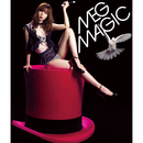 MAGIC/MEG