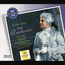 Strauss: Der Rosenkavalier (3 CDs)/Staatskapelle Dresden, Karl Böhm