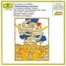 ウェーバー:序曲集/Berliner Philharmoniker, Herbert von Karajan