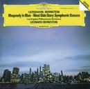 ガーシュウィン:ラプソディー・イン・ブルー/バーンスタイン:シンフォニック・ダンス、他/Los Angeles Philharmonic, Leonard Bernstein