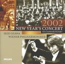 New Year's Day Concert 2002/Wiener Philharmoniker, Seiji Ozawa