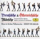 「カラヤン/オーストリア&プロシャ行進曲集」/Woodwind Section of Berlin Philharmonic, Herbert von Karajan