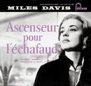 Ascenseur Pour L'Echafaud (Bof)/Miles Davis