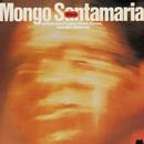 Skins/Mongo Santamaria