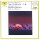 ベートーヴェン:交響曲第1、4番、エグモント序曲/Berliner Philharmoniker, Herbert von Karajan