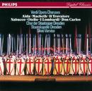 ヴェルディ:オペラ合唱曲集/Chor der Staatsoper Dresden, Staatskapelle Dresden, Silvio Varviso