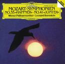 モーツァルト:交響曲第35番<ハフナー>・第41番<ジュピター>/Wiener Philharmoniker, Leonard Bernstein