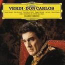 ヴェルディ:歌劇「ドン・カルロス」ハイライト/Orchestra del Teatro alla Scala di Milano, Claudio Abbado