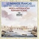 バロックCD全集/Musica Antiqua Köln, Reinhard Goebel