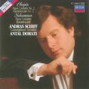 ショパン:ピアノ協奏曲第2番/シューマン:ピアノ協奏曲/András Schiff, Royal Concertgebouw Orchestra, Antal Doráti