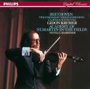 ベートーヴェン:ヴァイオリン協奏曲/Gidon Kremer, Academy of St. Martin in the Fields, Sir Neville Marriner