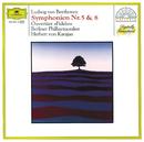 ベートーヴェン:交響曲第5番、第8番、フィデリオ序曲/Berliner Philharmoniker, Herbert von Karajan