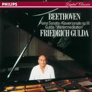 Beethoven: Piano Sonata Op.111 / Gulda: Wintermeditation/Friedrich Gulda