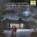 モーツァルト:「アイネ・クライネ・ナハトムジーク」、他/Berliner Philharmoniker, Wiener Philharmoniker, Karl Böhm