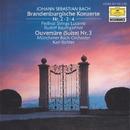 バッハ:ブランデンブルク協奏曲第2~4番/Festival Strings Lucerne, Rudolf Baumgartner, Münchener Bach-Orchester, Karl Richter