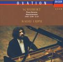 シューベルト:ピアノ・ソナタ第1/14/20番/Radu Lupu