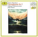 Bruckner: Symphony No.7/Wiener Philharmoniker, Karl Böhm