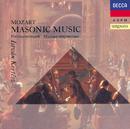 Mozart: Masonic Music/Werner Krenn, Tom Krause, Edinburgh Festival Chorus, Arthur Oldham, Georg Fischer, London Symphony Orchestra, István Kertész