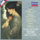 Debussy / Franck / Ravel: Sonata for Flute, Viola & Harp / Sonata for Violin & Piano etc./Kyung Wha Chung, Radu Lupu, Osian Ellis, The Melos Ensemble Of London