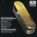 バッハ:管弦楽組曲第2/3番、他/Simon Standage, Lisa Beznosiuk, The English Concert, Trevor Pinnock