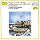 モーツァルト:ピアノ協奏曲第25&27番/Friedrich Gulda, Wiener Philharmoniker, Claudio Abbado