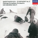 ショスタコーヴィチ:交響曲集CD2/Chicago Symphony Orchestra, Sir Georg Solti