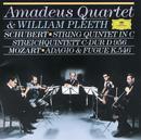 シューベルト:弦楽五重奏曲、他/Amadeus Quartet