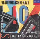 ショスタコ-ヴィチ 交響曲 第10番/室/Royal Philharmonic Orchestra, Vladimir Ashkenazy