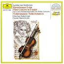 Beethoven: Piano Concerto after the Violin Concerto; Violin Romances/Pinchas Zukerman, Daniel Barenboim, English Chamber Orchestra, London Philharmonic Orchestra