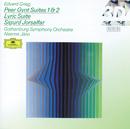 グリ-グ:<ペ-ル・ギュント>組曲/<叙情組曲>他/Göteborgs Symfoniker, Neeme Järvi, Marianne Eklöf, Barbara Bonney, Gösta Ohlin's Vocal Ensemble & Pro Musica Chamber Choir