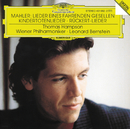 マーラー:さすらう若人の歌、亡き子をしのぶ歌、リュッケルトの詩による5つの歌曲/Thomas Hampson, Wiener Philharmoniker, Leonard Bernstein
