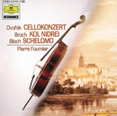 ドヴォルザーク:チェロ協奏曲、他/Pierre Fournier