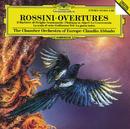 ロッシーニ:序曲集/Chamber Orchestra Of Europe, Claudio Abbado