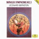 マ-ラ-:交響曲第3番/New York Philharmonic Orchestra, Leonard Bernstein