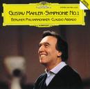マーラー:交響曲第1番/Berliner Philharmoniker, Claudio Abbado