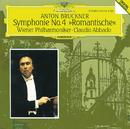 ブルックナー:交響曲第4番<ロマンティック>/Wiener Philharmoniker, Claudio Abbado