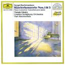 Rachmaninov: Piano Concertos Nos.1 & 3/Tamás Vásáry, London Symphony Orchestra, Yuri Ahronovitch