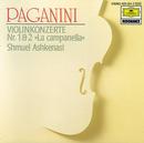 パガニーニ:ヴァイオリン協奏曲第1/2番/Wiener Symphoniker, Heribert Esser