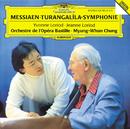 メシアン:トゥランガリーラ交響曲/Yvonne Loriod, Jeanne Loriod, Orchestre De La Bastille, Myung Whun Chung