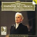 ベートーヴェン:交響曲第3番<英雄>、他/Berliner Philharmoniker, Herbert von Karajan