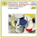 ドヴォルザーク:弦楽四重奏曲「アメリカ」、他/Amadeus Quartet