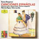 カンシオーネ・エスパニョーラス(スペインの歌曲集)/Teresa Berganza, Narciso Yepes, Felix Lavilla