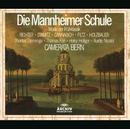 Die Mannheimer Schule/Aurèle Nicolet, Heinz Holliger, Manfred Sax, Christoph Schiller, Thomas Demenga, Camerata Bern, Thomas Füri