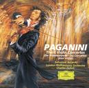 パガニ-ニ:ヴァイオリン協奏曲全集/Salvatore Accardo, London Philharmonic Orchestra, Charles Dutoit