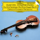 """Haydn: Symphonies Nos.53 """"L'Impériale"""", 73 """"La Chasse"""" & 79/Orpheus Chamber Orchestra"""